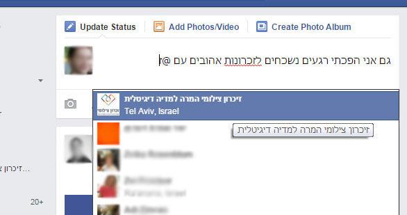 facebook_share1
